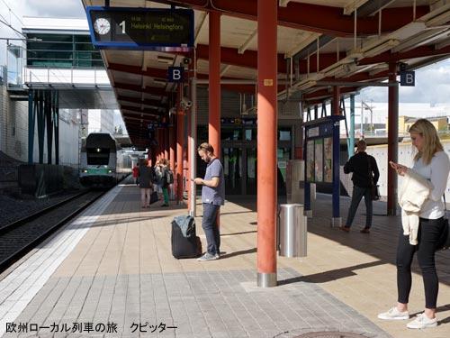 f:id:localtraineurope:20171120043935j:plain