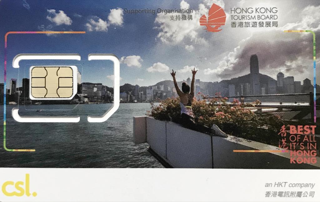 Discover Hong Kong Tourist SIM