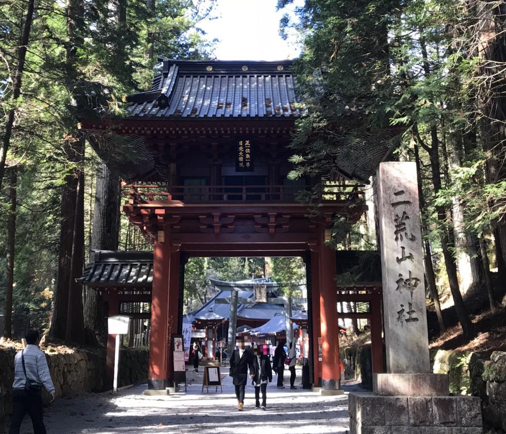 二荒山神社桜門