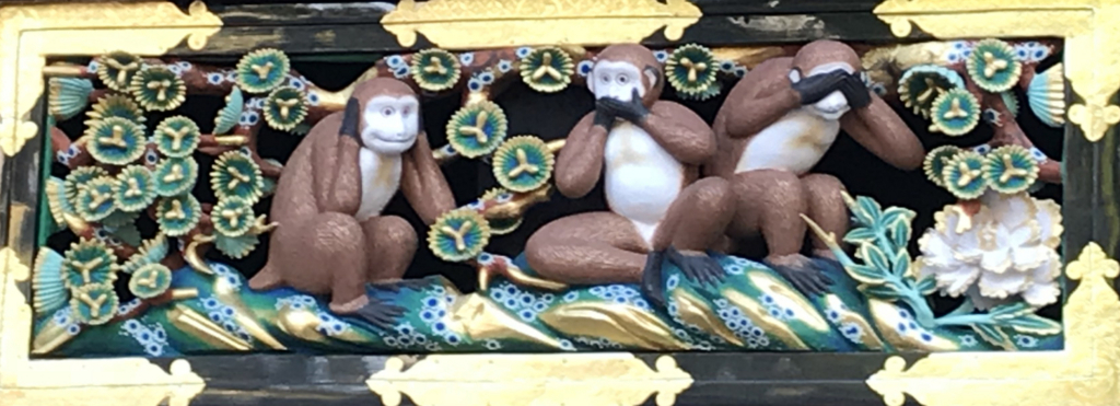 東照宮三猿
