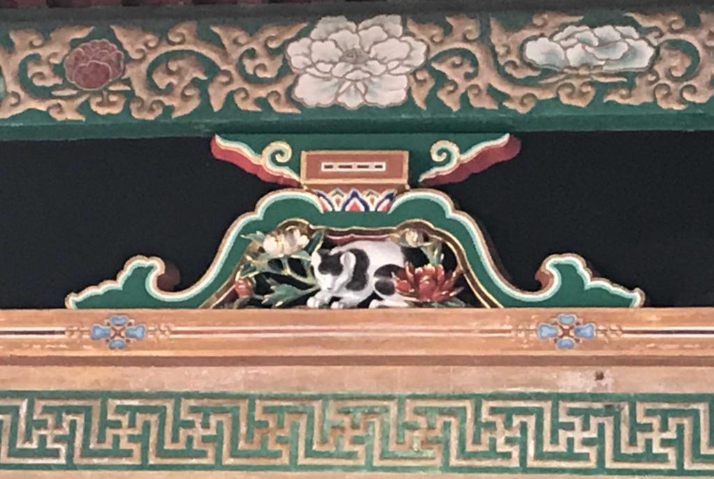 東照宮眠猫
