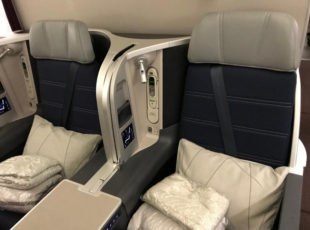 マレーシア航空ビジネスクラスフルフラット