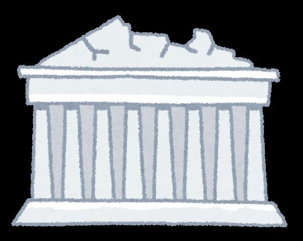 世界遺産パルテノン神殿