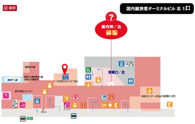 くつろぎのラウンジTIME地図