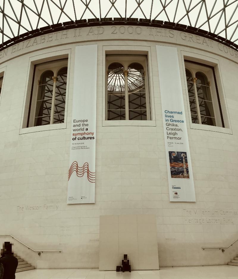 大英博物館内部