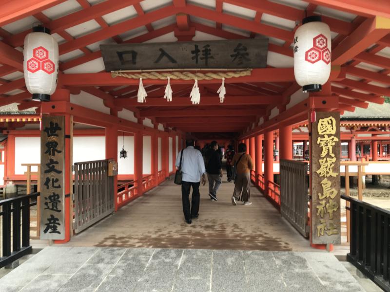 厳島神社入口