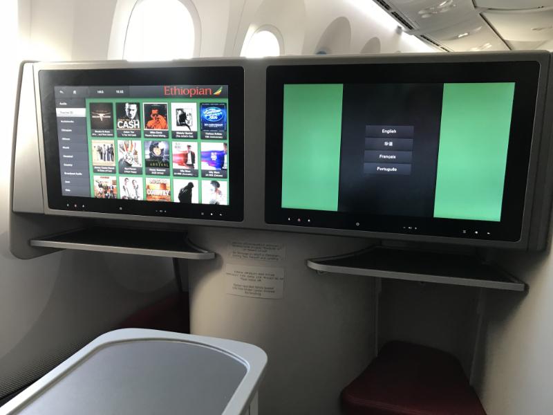 エチオピア航空機内4