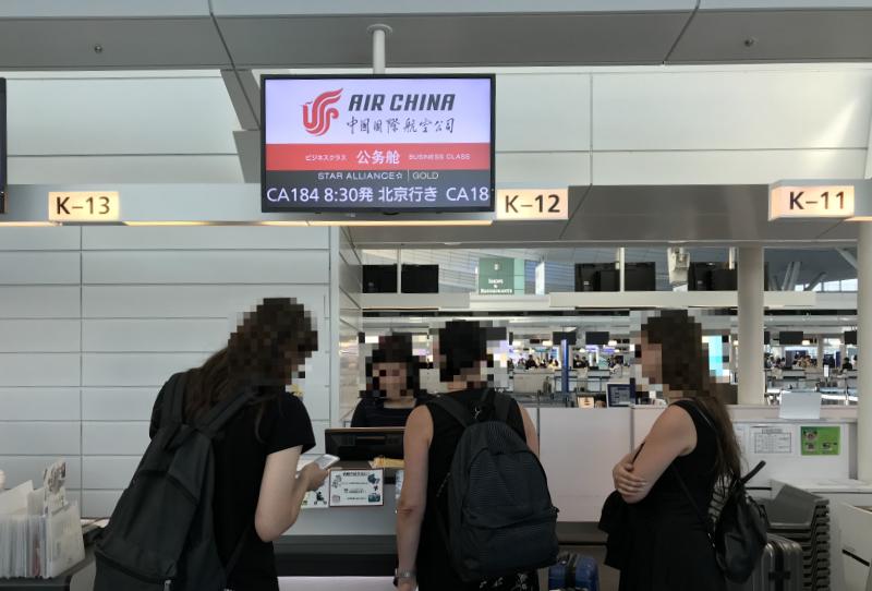 中国国際航空カウンター