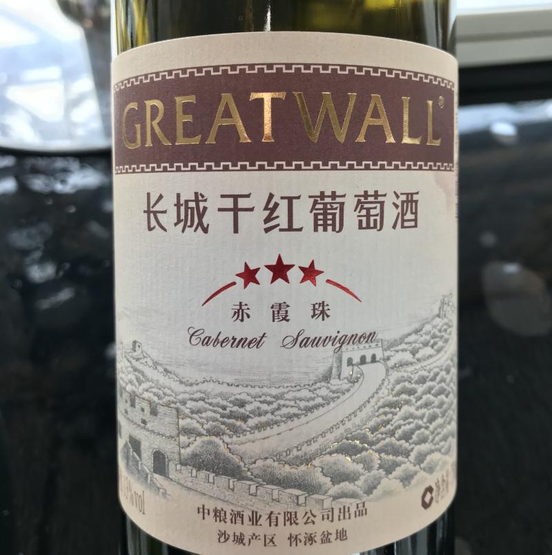 中国国際航空ラウンジワイン