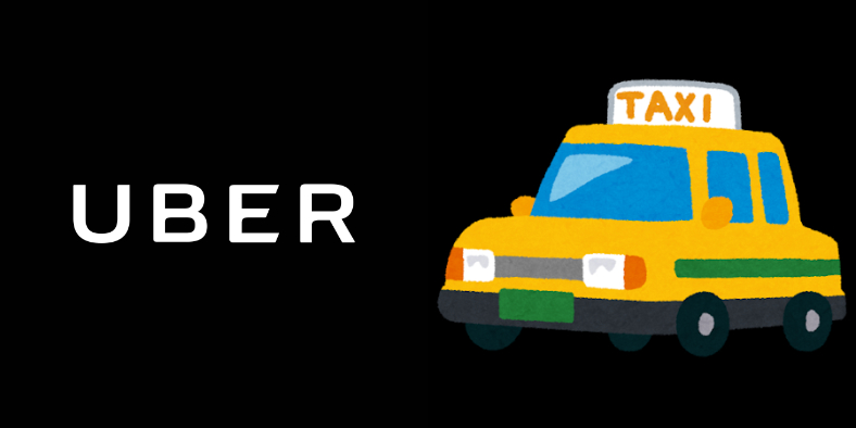 Taxi or Uber