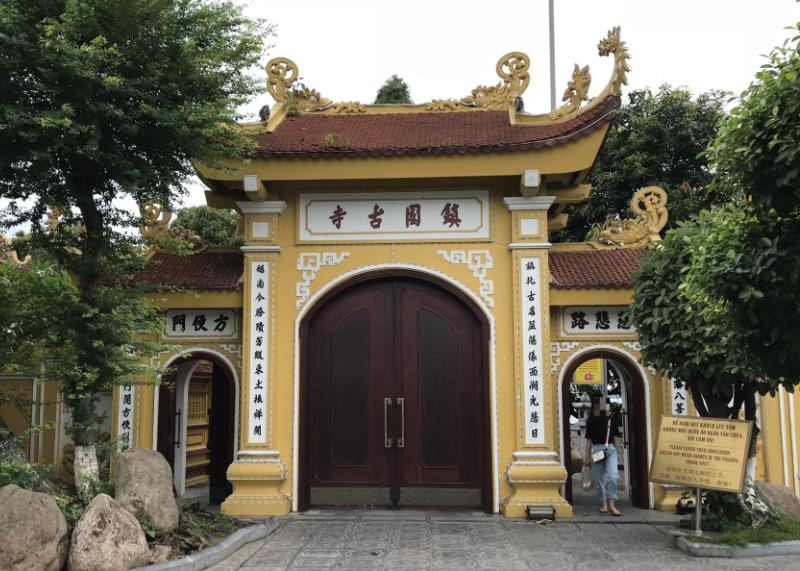 チャンクオック寺正門