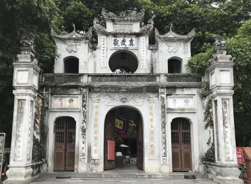 クアンタン寺正門