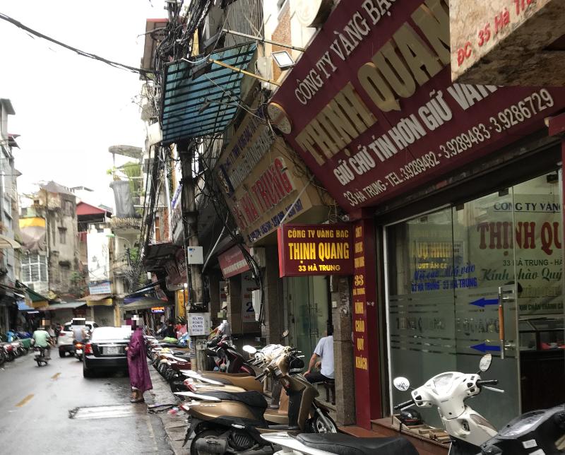Ha Trung通り