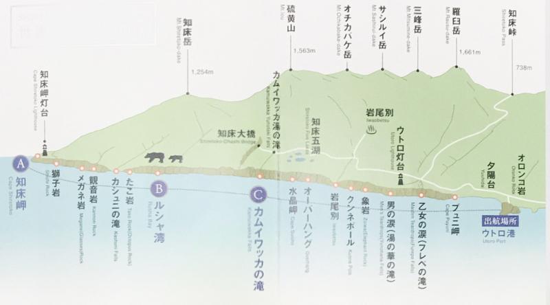 知床クルーズ地図
