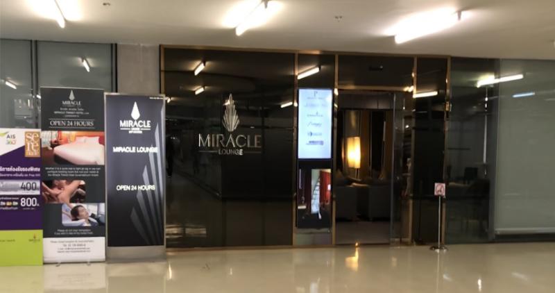 MiracleLoungeC