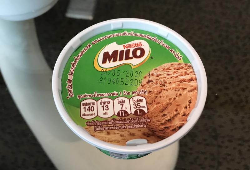 ミロのアイスクリーム