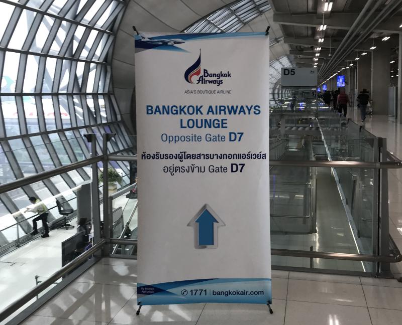 BangkokAirwaysLounge
