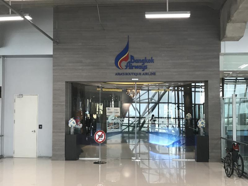 BangkokAirwaysLoungeEntrance