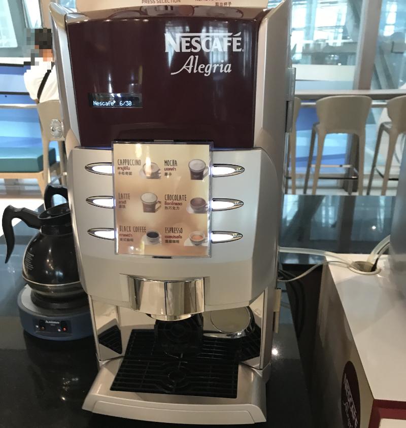 BangkokAirwaysLoungeコーヒーマシーン