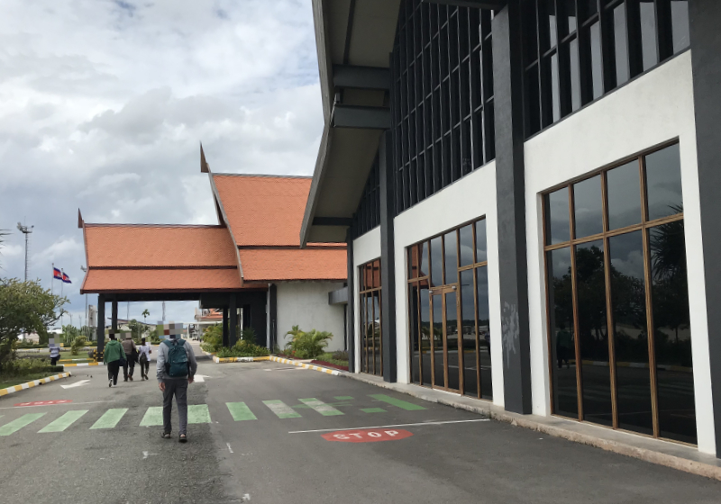 SiemReapInternationAirport4