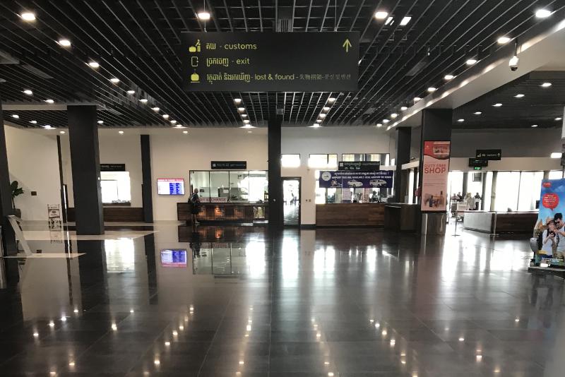 SiemReapInternationAirport3