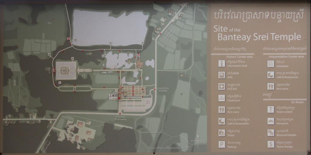バンテアイ・スレイ・地図
