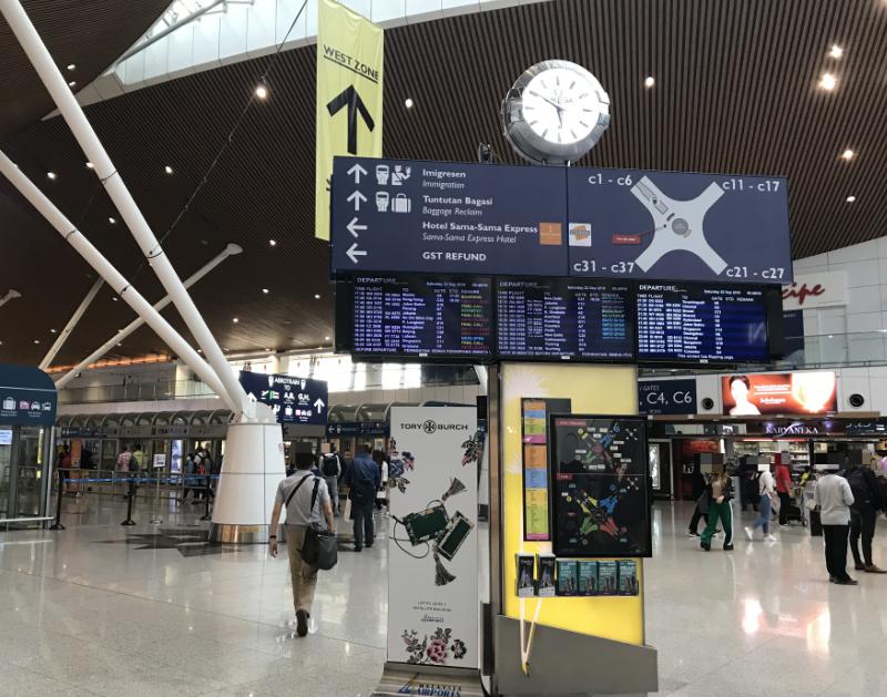 クアラルンプール国際空港3