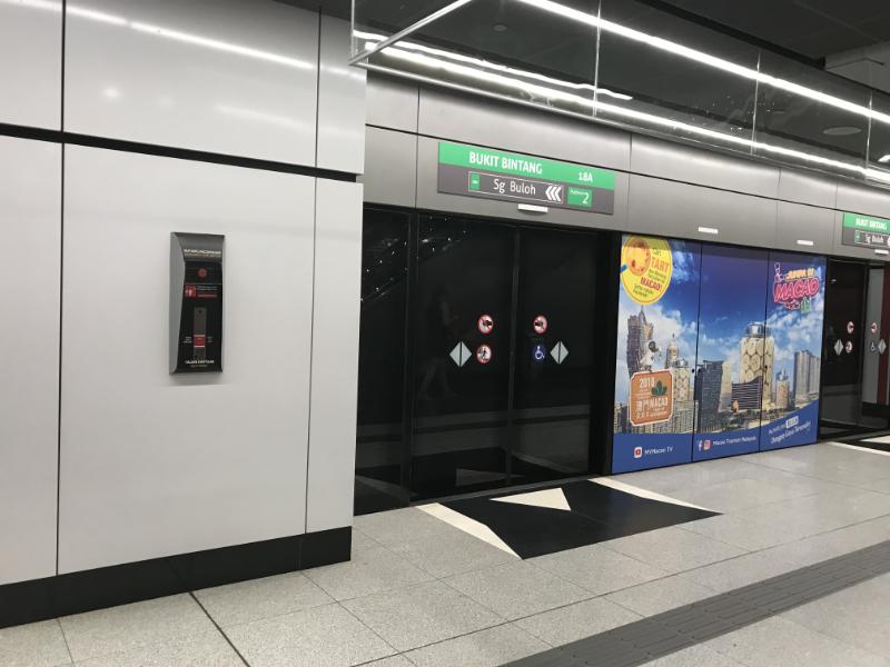 ブキッ・ビンタン駅