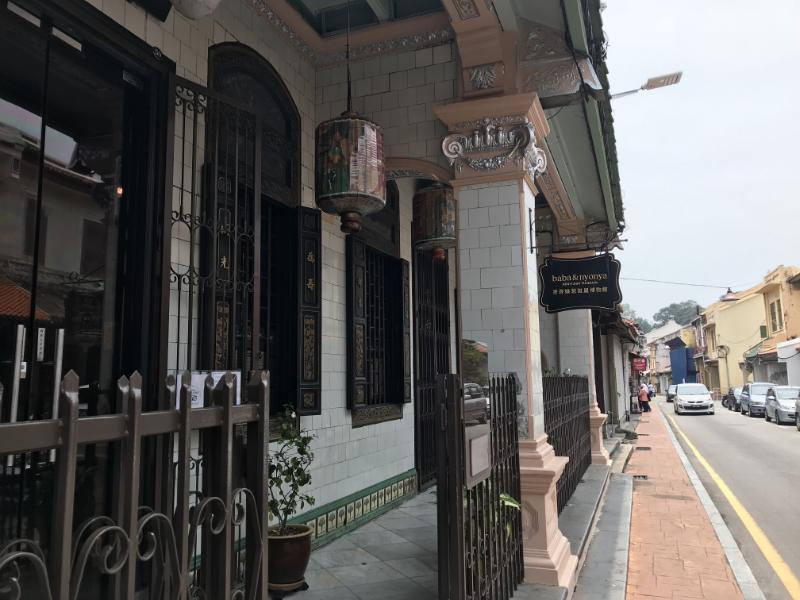 ババ・ニョニョ・ヘリテージ博物館