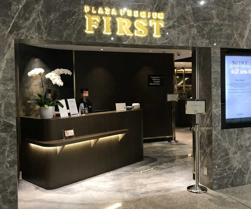 Plaz Premium Lounge First