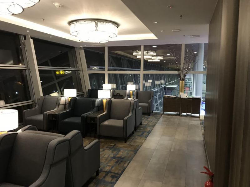 Plaz Premium Lounge First2