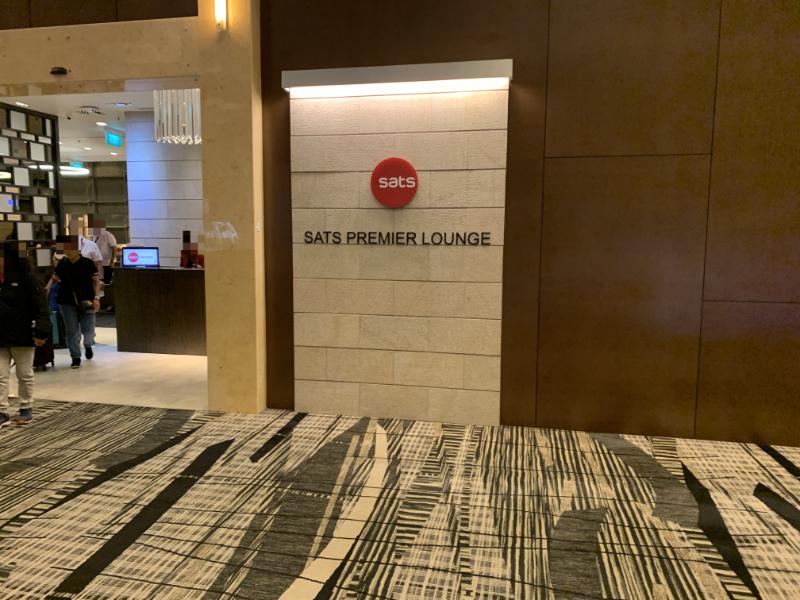 STAS Premier Lounge