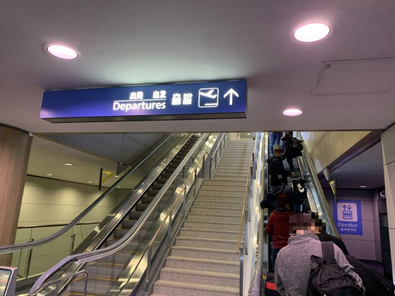 仁川国際空港手荷物検査場