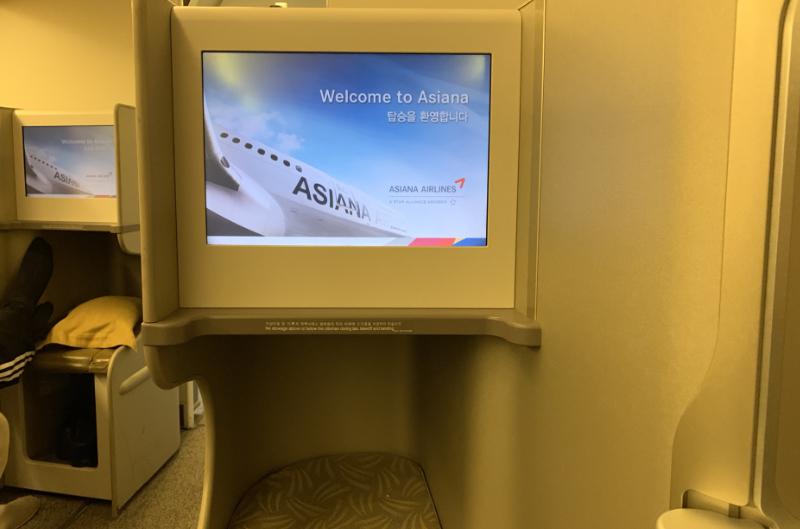 アシアナ航空座席