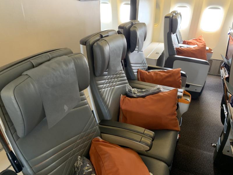 シンガポール航空プレミアムエコノミークラス