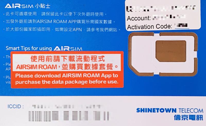 AirSim