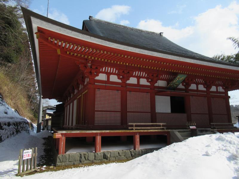 達谷西光寺