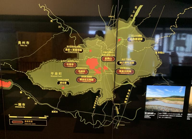 平泉文化遺産センター3