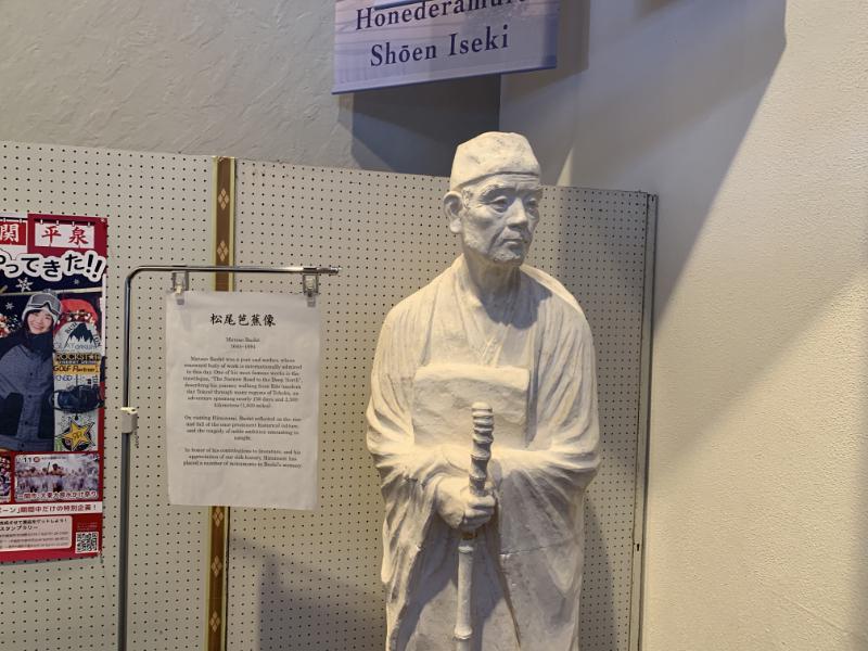 平泉文化遺産センター4