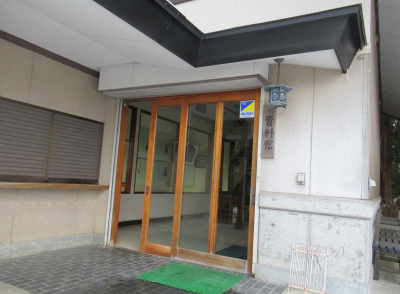 高舘義経堂資料館