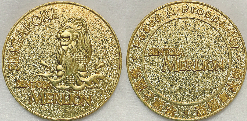 マーライオンタワーコイン
