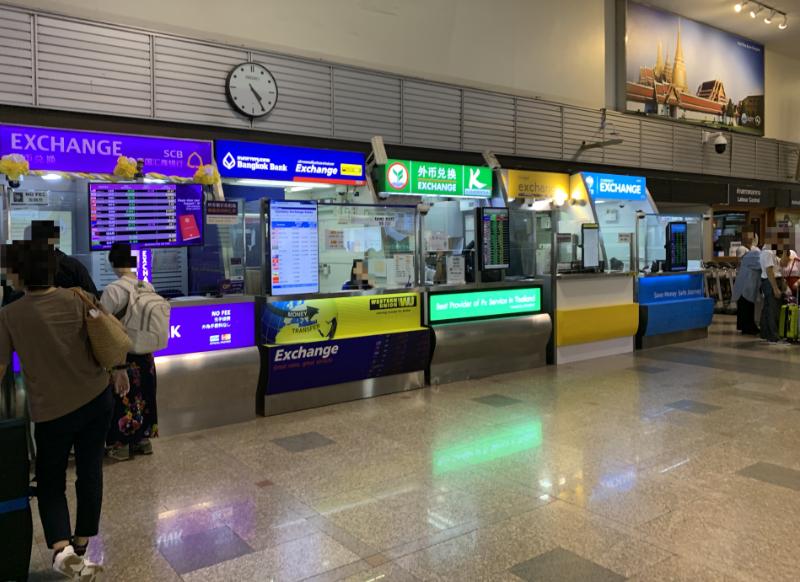 ドンムアン空港両替所