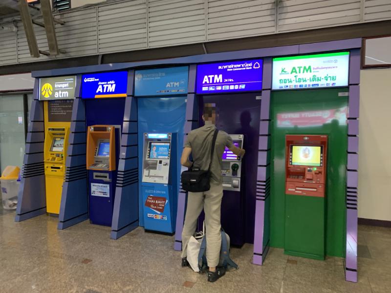 ドンムアン空港ATM