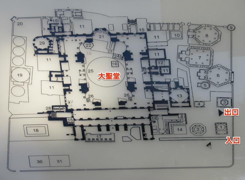 アヤソフィア地図