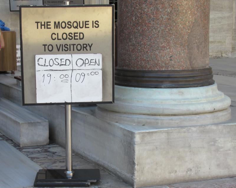 スレイマニエ・モスク営業時間