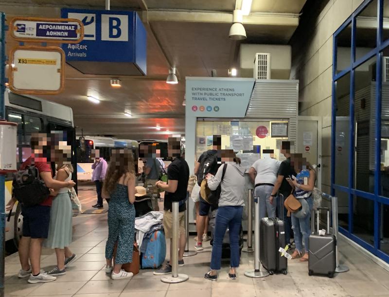 アテネ国際空港バスチケット売場
