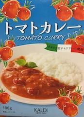 カルディのトマトカレー