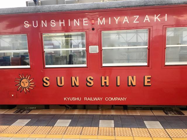 宮崎の電車