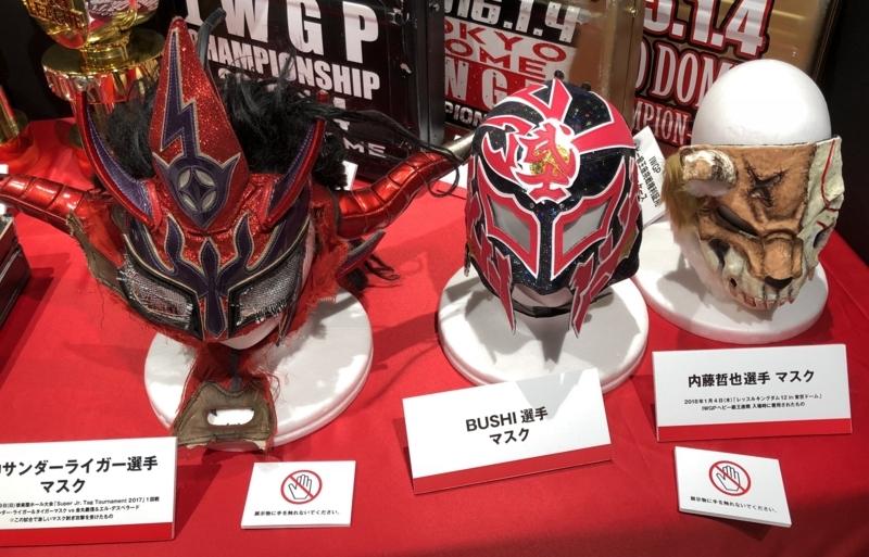 ライガーとBUSHIと内藤哲也のマスク