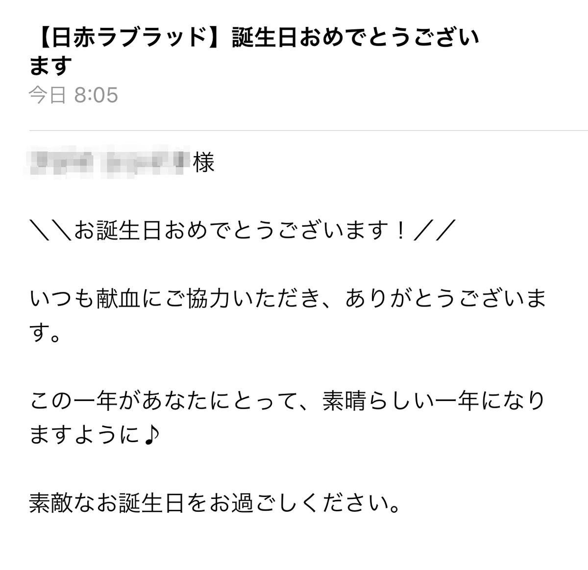 日本赤十字社 誕生日